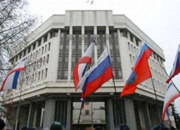 Parlamentul Crimeii a votat pentru intrarea în componența Rusiei