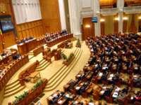 Parlamentul se reuneşte azi în şedinţă comună. Raportul comisiilor juridice privind referendumul - pe ordinea de zi
