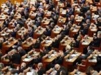 Partidele parlamentare negociază astăzi Noul Cod Fiscal