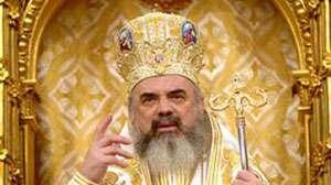 """Patriarhul Daniel: """"Botezul lui Iisus Hristos este temelia botezului creștin"""""""