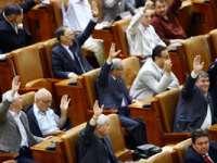 PENTRU EI SUNT FONDURI: Comisia pentru Statut a aprobat proiectul privind pensiile speciale pentru parlamentari