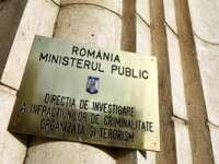 Percheziții DIICOT la Ministerul Fondurilor Europene într-un dosar de evaziune fiscală și spălare de bani