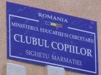 PERICOL: Sediul Clubului Copiilor din Sighet se poate prăbuşi în orice moment