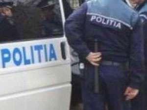 Persoană urmărită, identificată la Sighetu Marmației