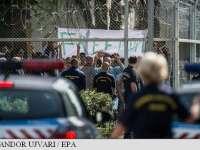 Peste 200 de migranți, implicați într-o încăierare într-un centru de primire din Ungaria