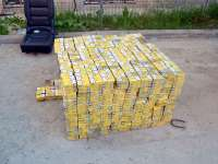 Peste 301.000 pachete cu tigari de contrabanda confiscate in Maramures in ultimele trei luni