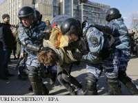 Peste 700 de persoane arestate în timpul manifestației anticorupție de la Moscova