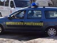 Piatra Neamț: Alertă cu bombă la o benzinărie