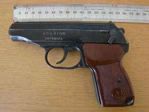 Pistol cu bile de cauciuc depistat asupra unui cetățean ucrainean, în PTF Sighet
