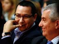PLR MARAMUREȘ susţine candidatura lui Victor Ponta la alegerile pentru Preşedintele României