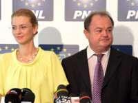 PNL solicită alegeri anticipate