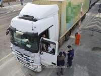 Poliţia de Frontieră - Restricţii de trafic pentru automarfare pe teritoriul Ungariei