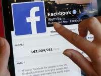 Poliţia Română, apel către toţi utilizatorii de Facebook