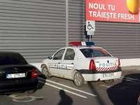 Poliţist amendat de propriii colegi