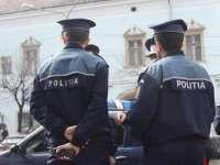 Polițiștii maramureșeni vor fi la datorie în minivacanta de 1 Decembrie