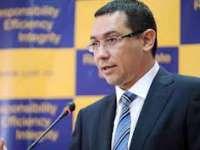 Ponta cere o mai bună coordonare între ISU și sistemul 112