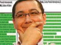 Ponta nu va fi cercetat pentru plagiat