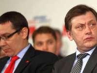 Ponta: Refacerea USL cu PNL în Guvern - 51% şanse