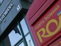 Poşta Română se privatizează: statul a acceptat oferta neangajantă a operatorului belgian bpost
