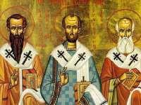 PRAZNIC RELIGIOS - Sfinţii Trei Ierarhi, sărbătoriţi astăzi. Tradiţii şi superstiţii