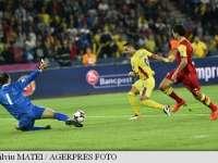 Preliminariile CM 2018: România - Muntenegru 1-1