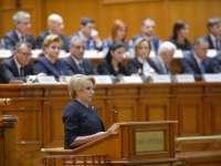 Premieră în România! Toţi miniştrii Guvernului Dăncilă renunţă la protecţia SPP