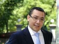Premierul Victor Ponta s-a întors la Guvern, după cele 12 zile de concediu