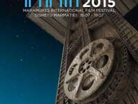 Premiile acordate la Maramureș International Film Festival 2015 Sighetu Marmației