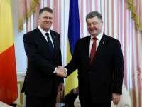Președintele Ucrainei, Petro Poroșenko, primit la Palatul Cotroceni de Klaus Iohannis