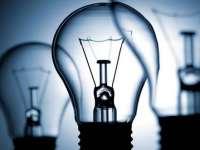 Prețul energiei electrice pentru populație ar putea scădea cu 2-3% de la 1 ianuarie