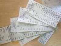 Prima extragere la Loteria bonurilor fiscale va avea loc luni, 06 aprilie a.c.