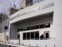 """Prima reacție a ambasadei SUA: """"Amendamentele la Codul penal ar fi un pas înapoi pentru România"""""""