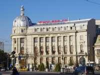 Prodecanul Facultăţii de Finanţe-Bănci din Bucureşti a fost arestat preventiv