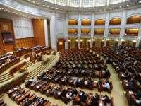 Proiect de lege pentru stimularea natalității, depus la Parlament