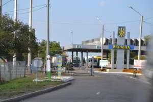 Proiect: Punct de trecere a frontierei la Poienile de sub Munte