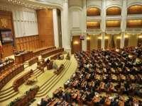 Proiectul privind interzicerea fumatului, scos de pe ordinea de zi a plenului Camerei Deputaților
