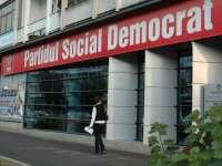 PSD MARAMUREȘ - Gheorghe Șimon și Liviu Marian Pop sunt cap de listă la Camera Deputaților / Senat în alegerile parlamentare din 11 decembrie 2016