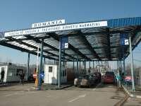 PTF Sighet - Țigări de contrabandă ascunse în contraaripile unui automobil