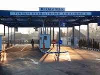 Punctul de Trecere a Frontierei Sighetu Marmaţiei - Solotvino, din ce în ce mai tranzitat