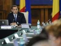 RECTIFICARE BUGETARĂ - Unele ministere vor avea bugete mai mari, altele mai mici