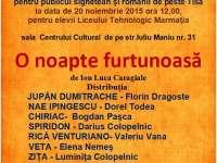 """Reprezentaţia piesei """"O NOAPTE FURTUNOASĂ"""" va deschide stagiunea Secției de Teatru a Centrului Cultural Sighet"""