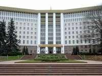 Republica Moldova: 3,2 milioane de cetățeni sunt așteptați la urne pentru alegerea noului Parlament