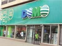 Retailerul DOMO, la un pas de insolvență