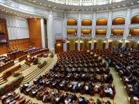 REZULTATE FINALE ALEGERI - Află câți senatori și deputați revin fiecărui partid
