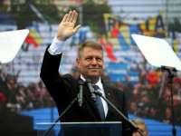 REZULTATE FINALE ALEGERI PREZIDENȚIALE – Klaus Iohannis a câștigat în Maramureș