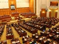 REZULTATE FINALE MARAMUREȘ - Află cine ne va reprezenta în Parlament