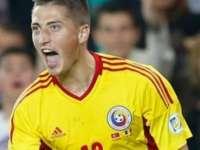 ROMANIA - TURCIA: 2-0