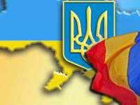 România, unul din cei mai importanți susținători ai independenței și integrității Ucrainei