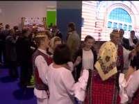 România, vedetă la Târgului de Turism din Elveția