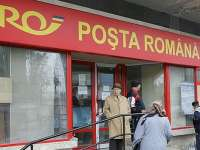 Românii vor putea lua credite de la Poştă